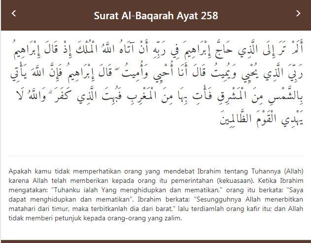 Al Baqarah ayat 258